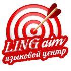 Языковой центр Lingaim