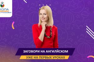 Мастер класс Марины Русаковой